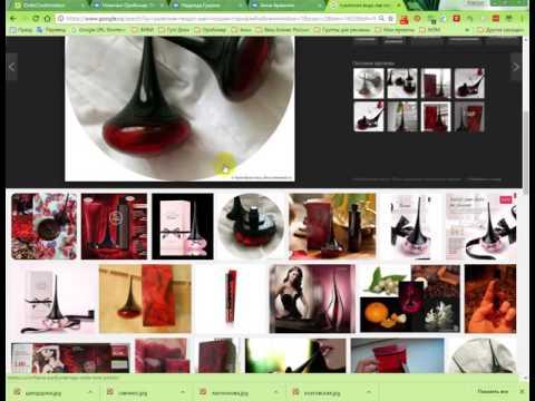 Как найти нужную картинку в интернете и вставить ее в сообщение во Вконтакте
