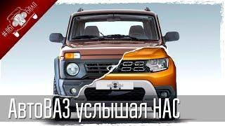 видео Новости ВАЗ Авто точка. Автомобильный портал