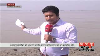 Somoy TV Live | বিএসএফ-বিজিবি ঘটনার সবশেষ