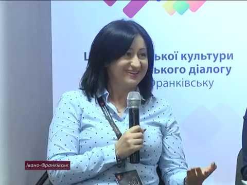 Перегляд польського кіно в Івано-Франківську