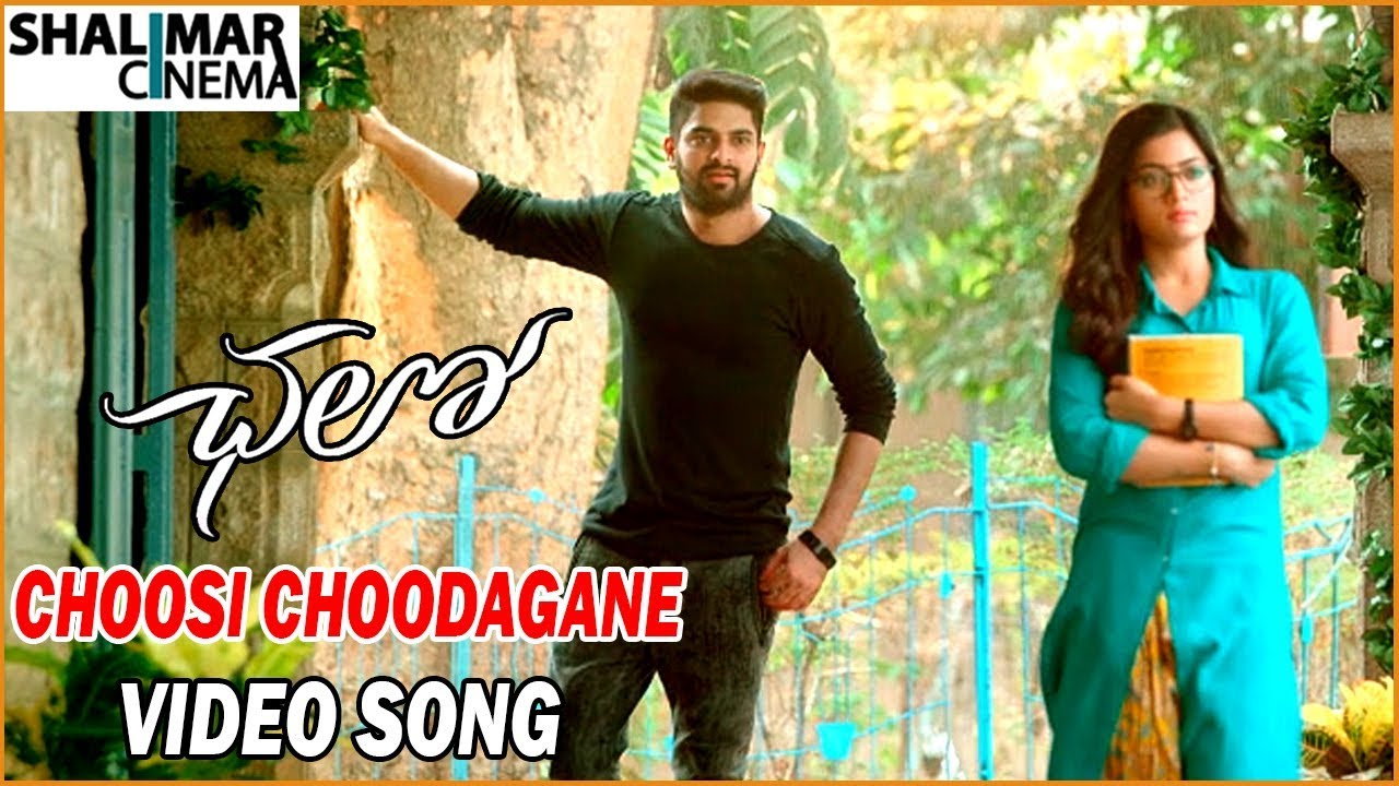Choosi Choodagane Video Song Chalo Movie Naga Shourya Rashmika Shalimarcinema