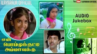 En bommukutti ammavukku | Audio Jukebox | Ilaiyaraaja Official