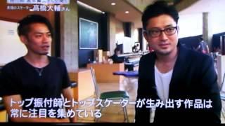 「BBTスペシャル FaOI富山ダイジェスト」(手撮り) 宮本賢二先生が高橋...