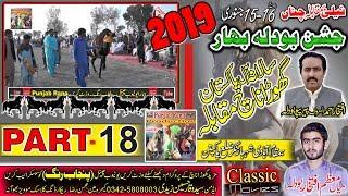 Best Horse Dance punjab Calture Jashan e Bodla Bahar 2019 Shahbaz Nagar Pakpatan -18
