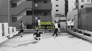 三浦大知 (Daichi Miura) / music -Lyric Video-