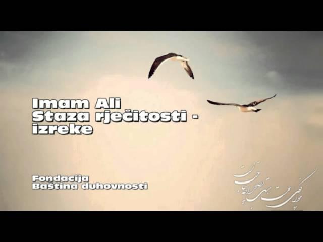 Staza rječitosti,  Izreke Imama Ali ibn Ebi Taliba