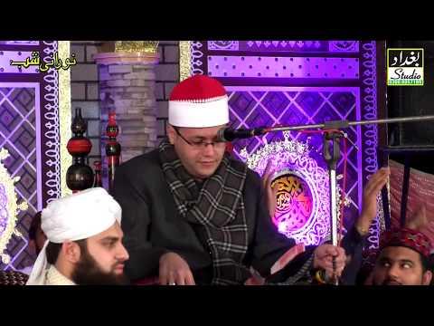 Beautiful Tilawat by Qari Kamal Abd ul Ghani Misri [Norani Shab 2018]137 ck Sillanwali