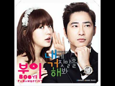 LIE TO ME OST nothing/anything LYRICS by just (amutgodo)