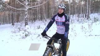 Зимний велосипед(, 2016-12-06T07:01:51.000Z)