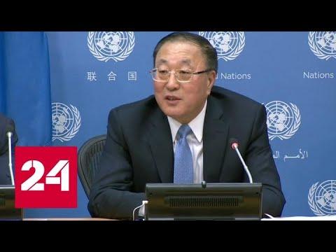 Чжан Цзюнь: коронавирус не сможет сломить экономику Китая - все цели будут выполнены - Россия 24