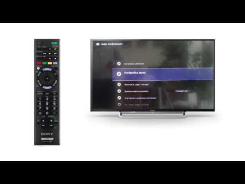 Настройка цифровых каналов Sony