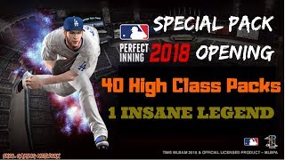 MLB PERFECT INNING 2018 - SPECIAL BLACK FRIDAY/CYBER MONDAY PACK OPENING - 40 HIGH CLASS + 1 LEGEND