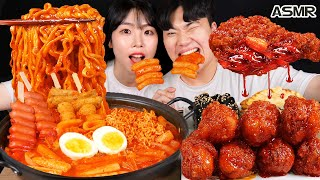 ASMR MUKBANG Spicy chicken Tteokbokki, Seasoned Chicken, Cheese Kimchi Gimbap, fried food, Eating