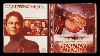 Кино! Рождественские фильмы