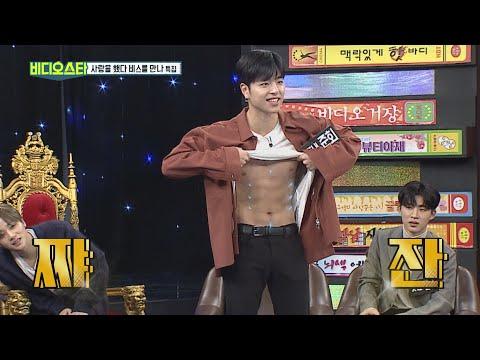 [Video Star EP.115] Koo Jun hoe, open your abs!