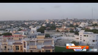 The Chamwada Report: Mogadishu Today