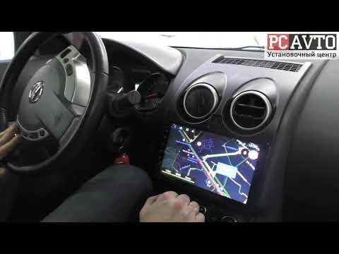 Nissan Qashqai 360 - Android 8 с поддержкой кругового обзора Vomi ST2732-T8