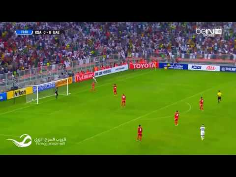 Most beautiful goal of the year 2016. Saudi Arabia against Emirates