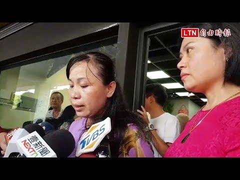 不滿歧視連署罷韓 東協新住民要求韓國瑜道歉