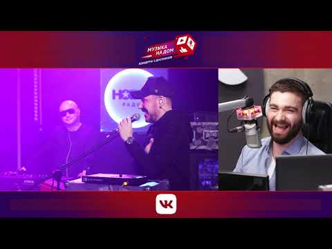 Concert: Filatov & Karas Feat. Лигалайз, Burito (Live @НОВОЕ РАДИО )