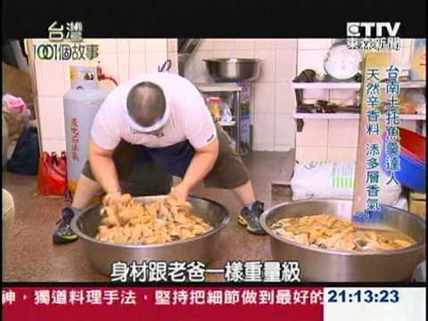東港古早味鮪魚飯湯2 臺灣小站錄製   FunnyCat.TV