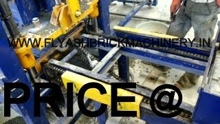 germany technology interlock paving block machine in india