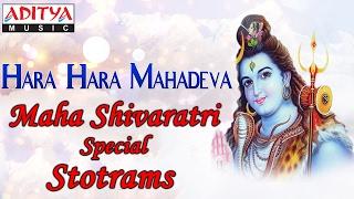 Sivaratri Special Songs || Hara Hara Mahadeva || S.P.Balasubramanyam ||