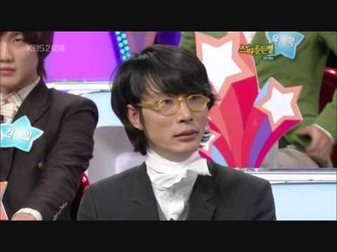 101023 Star Golden Bell - Yoonhak, Geonil 1-5