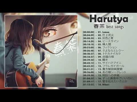 Harutya 春茶 Best Cover Playlist - Harutya 春茶 Best Songs Of All Time - Best Cover Of Harutya 春茶