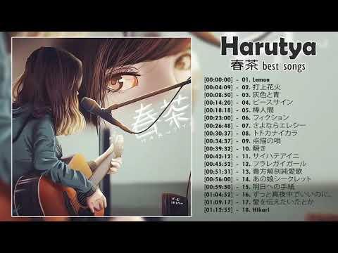 Harutya 春茶 best cover playlist - Harutya 春茶 best songs of all time - Best cover of Harutya 春茶
