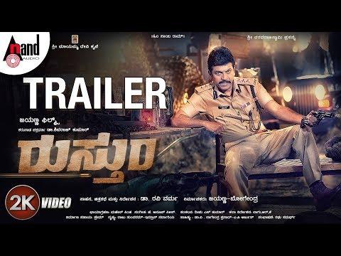 Rustum   Kannada Trailer 2019   Dr.Shivarajkumar