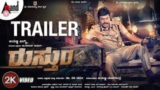 Rustum 2K Kannada Trailer 2019 Dr Shivarajkumar K Ravi Varma J Anoop Seelin Jayanna Films
