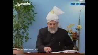 Tarjumatul Quran - Sura' al-Tawba [The Repentance]: 7-27.