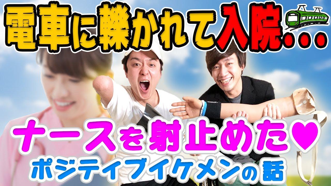 千紘 ち ーチャンネル 山田