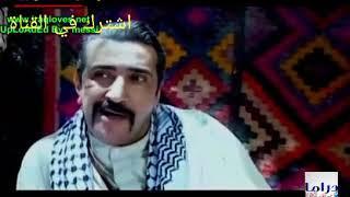 المسلسل العراقي وكر الذيب الحلقة 9 كاملة