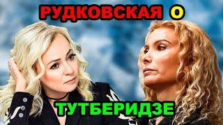 Про Этери Тутберидзе ПРОШЛАСЬ Яна Рудковская Тутберидзе возвращается в Россию