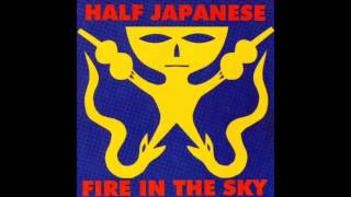 Watch Half Japanese Gates Of Glory video