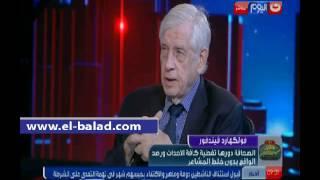 بالفيديو.. فيندفور: صحفيون داخل وخارج مصر يركزون على الخبر المثير من أجل الشهرة