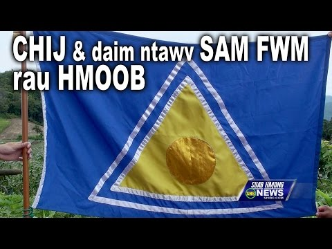 SUAB HMONG NEWS:  Flag and Declaration for Hmong (in Thailand)