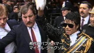 2009年6月25日、死去したマイケル・ジャクソン。偉大である彼の突然の死...