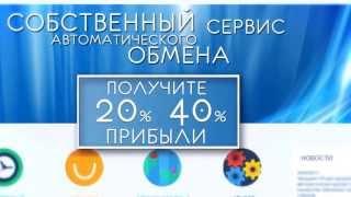 ПРИЕМ ПЛАТЕЖЕЙ НА ВАШЕМ САЙТЕ(http://payeer.com/?partner=42284 1. ДЕНЕЖНЫЕ ПЕРЕВОДЫ. 2. ПРИЕМ ПЛАТЕЖЕЙ НА ВАШЕМ САЙТЕ. 3. МОМЕНТАЛЬНЫЙ ОБМЕН ПЛАТЕЖНЫХ ..., 2013-12-26T07:14:42.000Z)