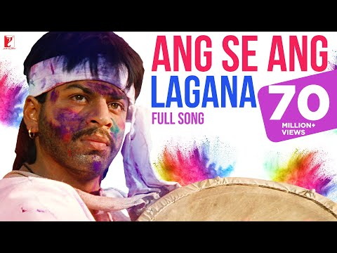 अंग से अंग लगाना | Ang Se Ang Lagana - Song | Darr | Shah Rukh Khan | Juhi | Sunny - होली 2019