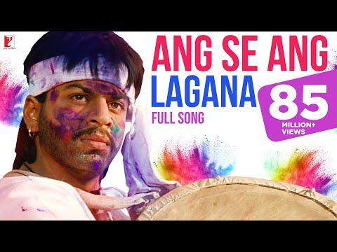 Ang Se Ang Lagana  Holi Full Song  Darr  Shah Rukh Khan  Juhi Chawla  Sunny Deol  होली 2018