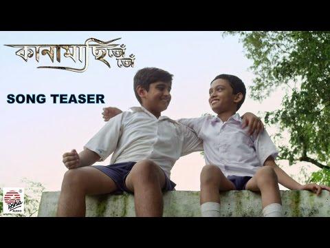Kanamachi Song Teaser | Shaan | Kanamachi Bho Bho | Orin