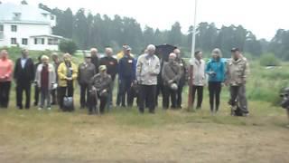 открытие 65 кировской областной выставки охотничьих собак