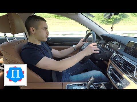 Provozao sam novi BMW 7 (vau)😱😱😱