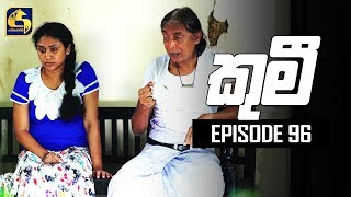 Kumi Episode 96 || ''කුමී'' || 14th October 2019 Thumbnail