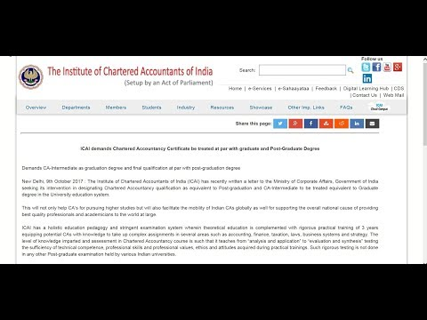 ICAI Notification Good News| IPCC degree may be treated equivalent to Graduate | CA Final P.G