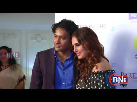 Partition 1947 Film  Special Screening Parineeti Chopra Huma Qureshi  Anurag Kashyap star cast