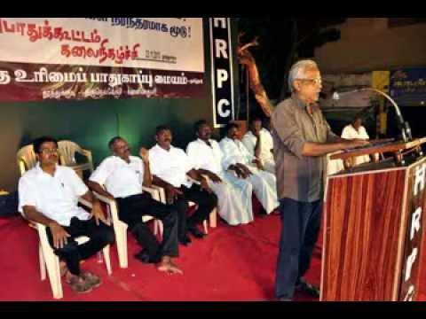Mineral Sand Loot || Arrest Vaikundarajan || Comrade Maruthaiyan Speech